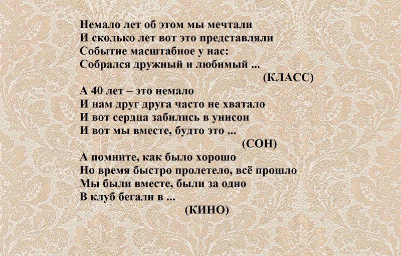 zagadka1